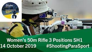 R8 Women's 50m Rifle 3 Positions SH1 | 2019 World Shooting Para Sport Championships