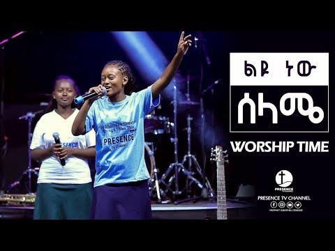 የተማሪዎች የዝማሬ ጊዜ TEC @Hawassa With Prophet Suraphel Demissie thumbnail