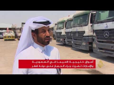 شركات قطرية تعدل نشاطها بعد الحصار  - نشر قبل 9 ساعة