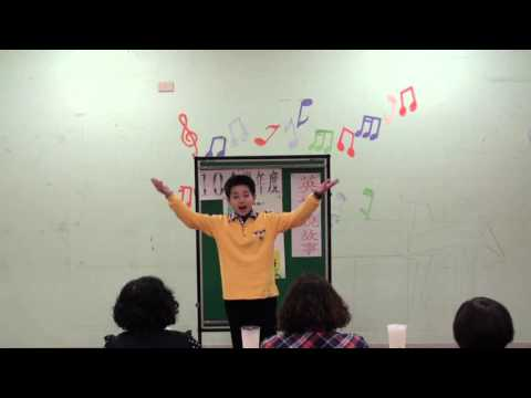 105年英語說故事五年級 - YouTube