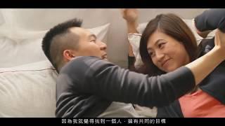 一切從澳洲開始/訪談愛情故事/故居新事/Yen+Carmen