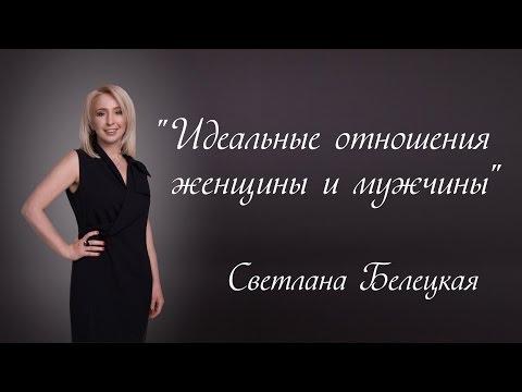 Харьковский форум
