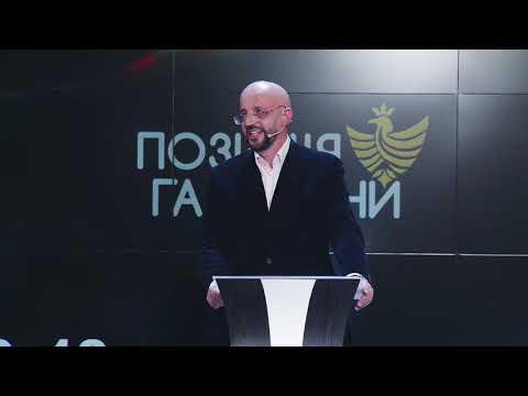 Позиція Галичини. Підсумки місцевих виборів на Прикарпатті