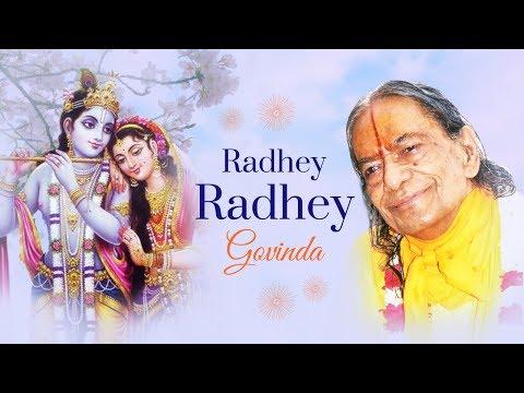 Best Sankirtan | Radhey Radhey Govinda | Radhey Krishna Chanting | Kripaluji Maharaj Kirtan