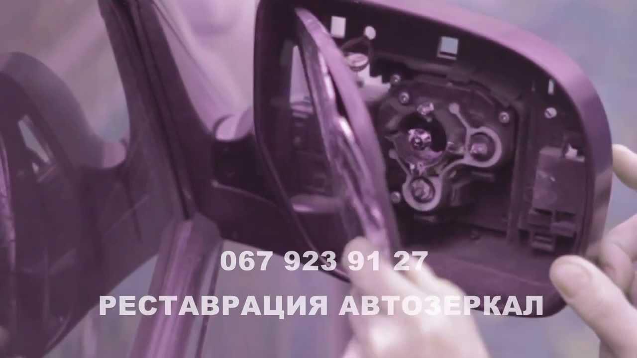 BMW X6 воруют зеркала! Гравировка vin кода на зеркало. Маркировка стёкол.