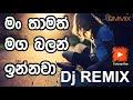 Sinhala Love Hits Funky Reggaetone Dj Nonstop 2018