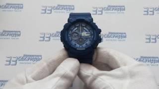 Casio G-shock GAC-100AC-2AER часы мужские кварцевые видео обзор