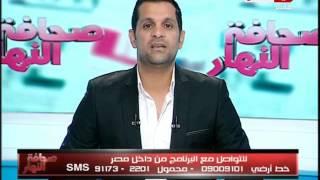 #صحافة_النهار | هاتفيآ | سعيد الشيشيني نجم نادي المقاولون العرب و دورة في إحتراف صلاح و النني