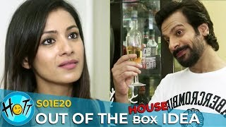 OUT OF THE HOUSE IDEA | Couple of Mistakes | S01E20 | Karan Veer Mehra | Barkha Sengupta