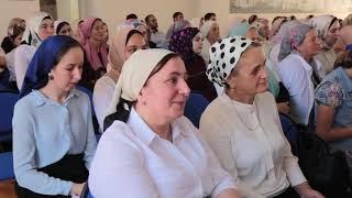 Ежегодная Августовская педагогическая конференция в г.Шали 30 08 2018