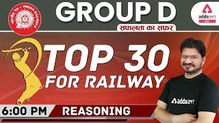 Railway Group D 2020-21 | Reasoning | Top 30 for Railway