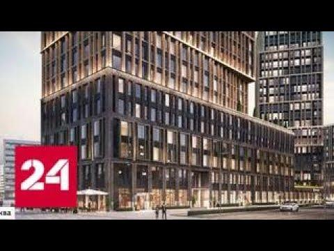 Улица Правды: новый проект в стиле конструктивизма - Россия 24