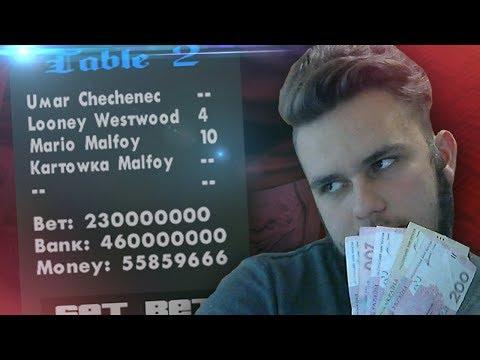 Баги казино в самп