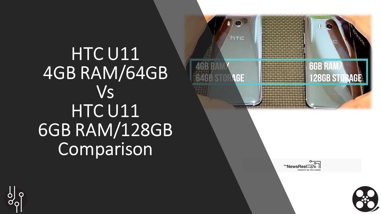 HTC U11 4GB RAM vs HTC U11 6GB RAM Comparison - The NewsReel