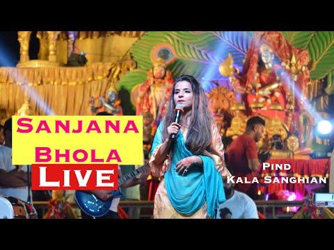 Mera Peer Jane Meri Peerh Sanjana Bhola Live Kala Sanghian