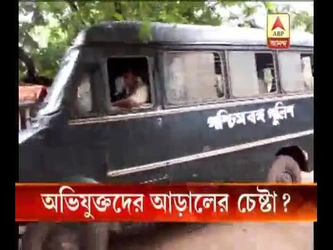 West Medinipur:Trying to hide the accused in Jhargram everlasting case