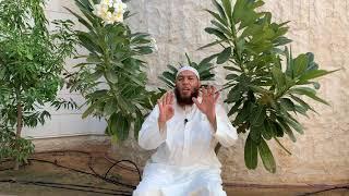 Важные уроки 07 – Условия молитвы (3) روسي