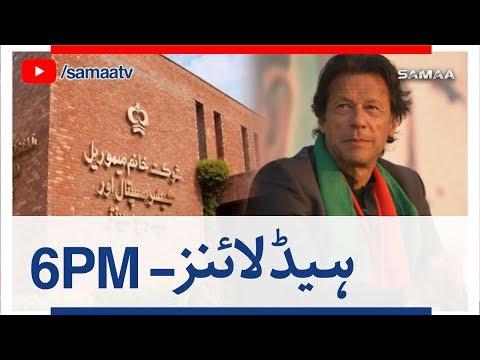 Samaa Headlines | 06 PM | SAMAA TV | 24 April 2018