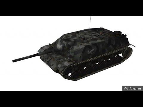 Jagdpanzer 4 фото