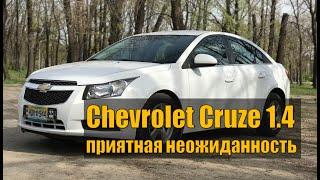 Chevrolet Cruze из США достоинства и недостатки реальная стоимость покупки
