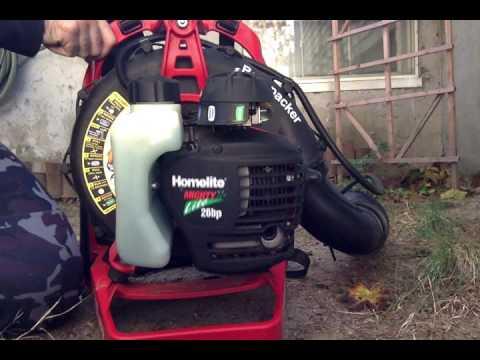 Homelite Mighty lite 26bp Backpack Leaf blower parts Manual
