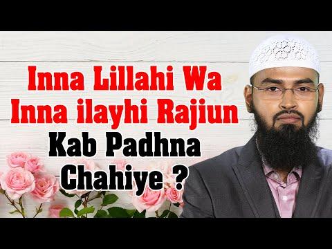 Inna Lillahi Wa Inna Ilayhi Rajioon Kab Padhna Chahiye Aur Kuch Ghalatfahmiyan By Adv. Faiz Syed