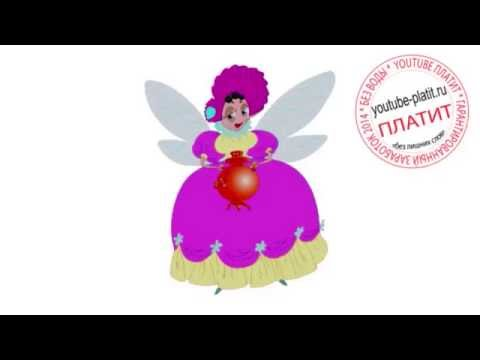Персонажи русских народных сказок Персонажи сказок