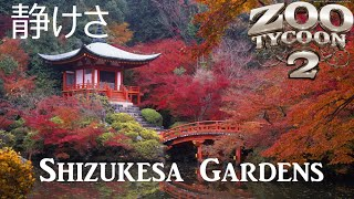 Zoo Tycoon 2: Shizukesa Gardens Part 1 - The Entrance