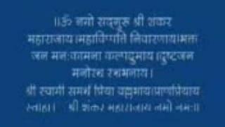 shri shankar maharaj tarak mantra speacial