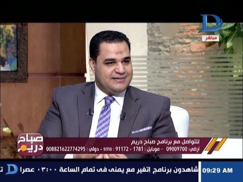 د. أحمد هارون: 3 أسباب لمشكلات تدخل الأهل في الحياة الزوجية