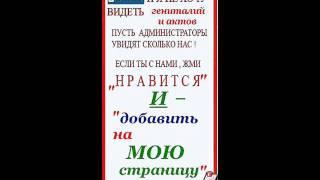 ПРОТИВ ПОРНО ВКОНТАКТЕ !!!
