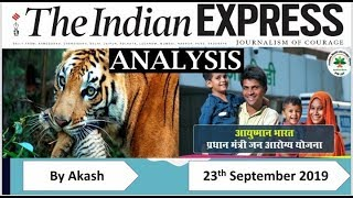 23 Sept 2019 - The Indian Express Newspaper Analysis हिंदी में - [UPSC/SSC/IBPS] Current affairs