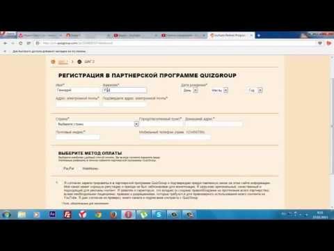 Партнерская программа YouTube  Партнерка от QuizGroup  Заработок на YouTube
