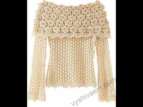 Crochet Patterns For Vintage Crochet Vest Pattern 5 Youtube