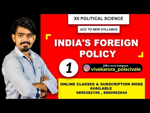 India's External Relations || NCERT || Political Science