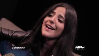 نادين المنور أول المشاركين في ''كوفر سلطانة'' بأغنية '' J'éspere