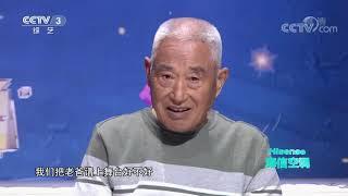 [越战越勇]选手张继兵的精彩表现| CCTV综艺