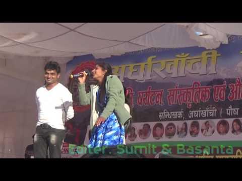 अर्घाखाँची महोत्सवमा pasupati sarma ko dohori