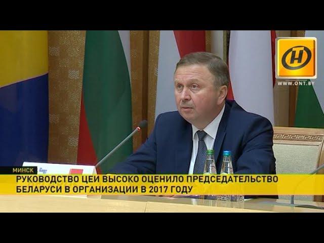 Андрей Кобяков: ЦЕИ – дополнительная возможность улучшить взаимопонимание Беларуси и ЕС