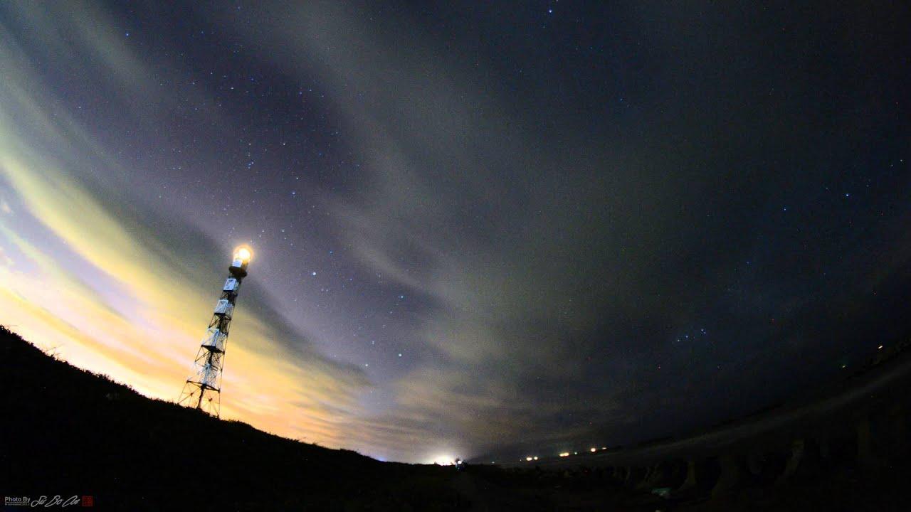 2015-8-12 臺南七股國聖燈塔銀河縮時(Tainan Cigu Guosheng Lighthouse Milky Way Timelapse Photography) - YouTube