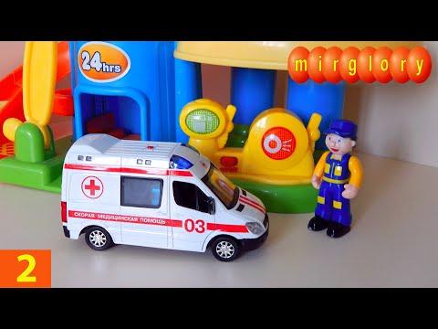 Машинки мультфильм - Город машинок - 2 серия: Автомойка машин, автосервис. Развивающие мультики