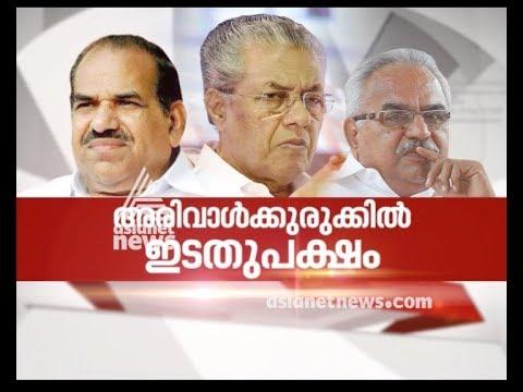 CPI-M, CPI lock horns over Thomas Chandy issue in Kerala | Nerkku Ner 19 Nov 2017