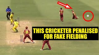 ICC new rules: Australian player punished for fake fielding | Oneindia News