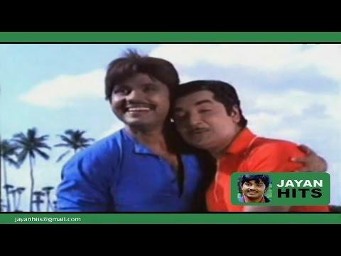 JAYAN HITS - Ponnaryan Kathirittu - Kamadhenu