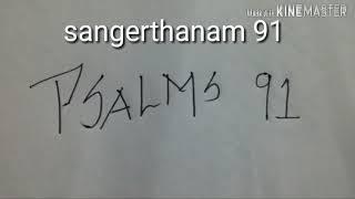 Psalm 91 Malayalam Video in MP4,HD MP4,FULL HD Mp4 Format