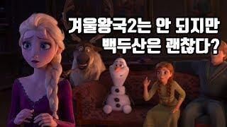 이래서 한국영화는 욕을 먹어도 싸다.