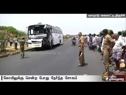 Trichy Manapparai Road Accident: 10 Dead, 30 Injured - Details