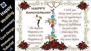Wedding Invitation Card Design in Photoshop CC|Photoshop Beautiful Anniversary Card Design 2019