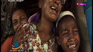 أوراق مصرية مع أحمد سليمان| استغاثة مسلمي الروهينجا وسط تخاذل وصمت عالمي 9-9-2017