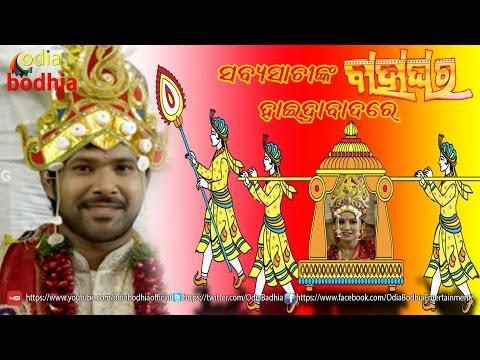 Sabya Sachi Nka Bahaghara Hydrabad Re